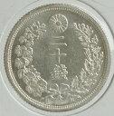 竜20銭銀貨 明治6年(1873)完全未使用〜未使用