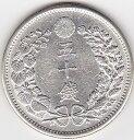 竜50銭銀貨 明治35年(1902)