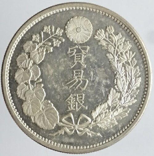 貿易銀 明治10年(1877)完全未使用 日本貨幣商協同組合鑑定書付 【代引手数料無料】
