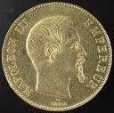 フランスナポレオン3世 無冠100フラン金貨1858年(A)極美品