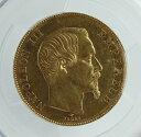 フランス ナポレオン3世 無冠 50フラン金貨 1855年(A)PCGS鑑定【AU55】