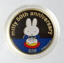 クック諸島 ミッフィー誕生50周年記念 50ドル(1/2オンス)カラープルーフ金貨2005年