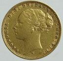 オーストラリア ソブリン金貨 ヴィクトリア女王ヤングヘッド 1880年(M)美品