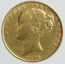 イギリス ソブリン金貨 ヴィクトリア女王 ヤングヘッド 1872年美品