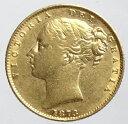 イギリス ソブリン金貨 ヴィクトリア女王 ヤングヘッド 1873年美品