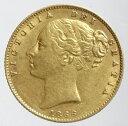 イギリス ソブリン金貨 ヴィクトリア女王 ヤングヘッド 1866年美品