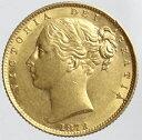 イギリス ソブリン金貨 ヴィクトリア女王 ヤングヘッド 1872年極美品