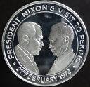 中華人民共和国 ニクソン大統領&毛沢東 北京訪問記念銀メダル 1972年