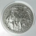 スイス ヴァレー射撃祭記念 50フランプルーフ銀貨 2015年 未使用