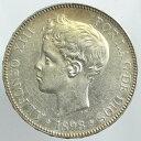 スペイン スペイン王 アルフォンソ13世 5ペセタ銀貨 1898年 美品+