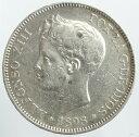 スペイン スペイン王 アルフォンソ13世 5ペセタ銀貨 1898年 美品