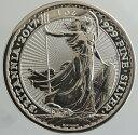 イギリスブリタニアシルバー 2ポンド銀貨 2017年