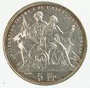 スイス ルガノ射撃祭記念 5フラン銀貨1883年 美品