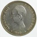 スペイン スペイン王 アルフォンソ13世(幼児期)5ペセタ銀貨 1890年 美品