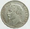 フランス ナポレオン3世 月桂冠 5フラン銀貨 1868年-...