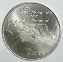 カナダ モントリオール五輪1976 5ドル銀貨 1973年 未使用