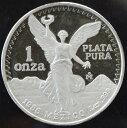 メキシコ PLATA PURAプルーフ銀貨 1オンス 1986年