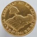 メキシコ 8エスクード金貨 1841年 Do RM 美品
