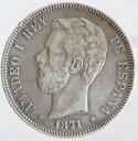 スペイン スペイン王 アマデオ1世 5ペセタ銀貨 1871年(71)