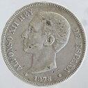 スペイン スペイン王 アルフォンソ12世 5ペセタ銀貨 1875年