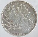 【送料無料】メキシコ Caballito 1ペソ銀貨 1910年 美品