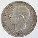 【送料無料】スペイン スペイン王 アルフォンソ12世 5ペセタ銀貨 1883年(83)MS-M