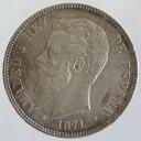 【送料無料】スペイン スペイン王 アマデオ1世 5ペセタ銀貨 1871年(71)SD-M
