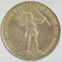 スイス ツーク射撃祭記念 5フラン銀貨 1869年 極美品+