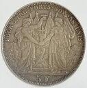 スイス ローザンヌ射撃祭記念 5フラン銀貨 1876年 極美品
