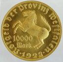 ドイツウエストファリアインフレコイン10,000マルク銅貨1923年