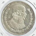 メキシコ 1ペソ銀貨 1961年 未使用