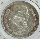 メキシコ 1ペソ銀貨 1964年 未使用
