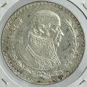 メキシコ 1ペソ銀貨 1965年 未使用