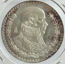 メキシコ 1ペソ銀貨 1966年 未使用