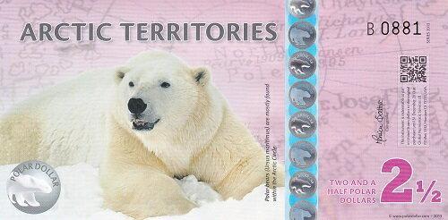 北極2.5ドル ポリマー紙幣2013年未使用