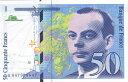 フランス サン・テグジュペリ 星の王子さま 50フラン紙幣 1999年 未使用