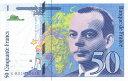 フランス サン・テグジュペリ 星の王子さま 50フラン紙幣 1997年 未使用