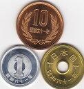 昭和61年10円 5円 1円硬貨3枚セット