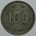 稲100円銀貨昭和34年(1959)美品