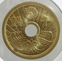 10銭アルミ青銅貨 昭和15年(1940)未使用