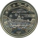地方自治 記念硬貨 北海道 500円バイカラークラッド貨 平成20年 2008 地方自治法60周年