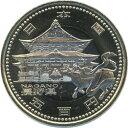地方自治 記念硬貨 平成21年 地方自治法長野 500円バイカラークラッド
