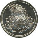 平成21年 天皇陛下御在位20年記念500円