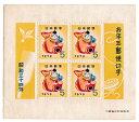 【年賀切手】お年玉郵便切手 鯛えびす 昭和34年(1959)...
