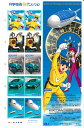 【科学技術&アニメーション】第2集:時 スーパージェッター 飛行船・和時計 切手シート 平成16年(2004)