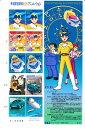 【科学技術&アニメーション】第2集:時 スーパージェッター・和時計 切手シート 平成16年(2004)