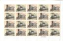 【切手シート】SLシリーズ 第5集 7100型・150型 20円20面シート 昭和50年(1975)