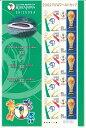 【切手シート】2002FIFAワールドカップ 静岡 80円10面シート 平成14年(2002)