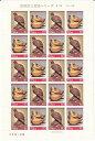 【切手シート】第1次伝統的工芸品シリーズ 第3集 一位一刀彫 60円20面シート 昭和60年(1985)
