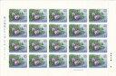 【切手シート】高山植物シリーズ 第3集 オヤマノエンドウ 60円20面シート 昭和60年(1985)